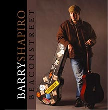 Barry Shapiro Music - Beacon Street